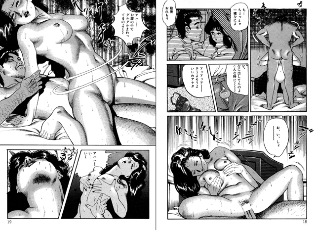 【エロマンガ】Hな苺たち|二次元エロ漫画アーカイブ