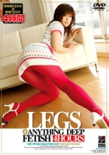 【エロ動画】LEGS+ANYTHING DEEP FETISH 4HOURSの画像
