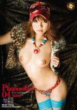 【エロ動画】PlatinumGal 04 MAKIの画像