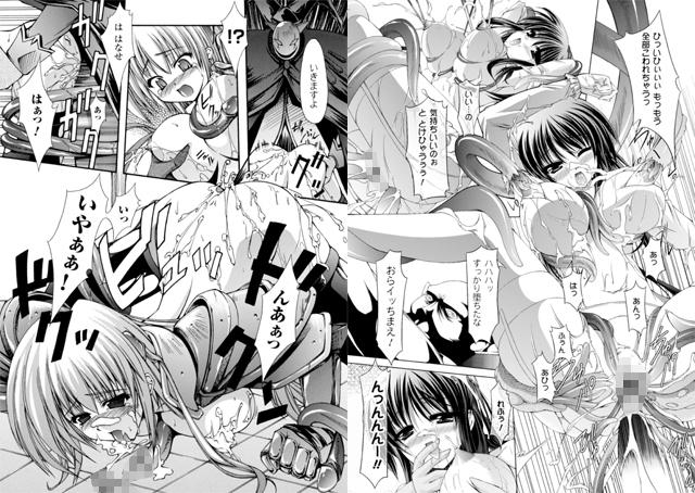 【エロマンガ】Sacred Feather|二次元エロ漫画アーカイブ