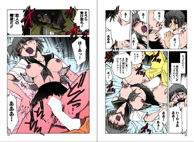【エロマンガ】カラー版 緊縛調教|二次元エロ漫画アーカイブ