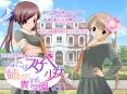 あなたはスケベ少女 〜お姉さまに責められる学園〜 vol.1