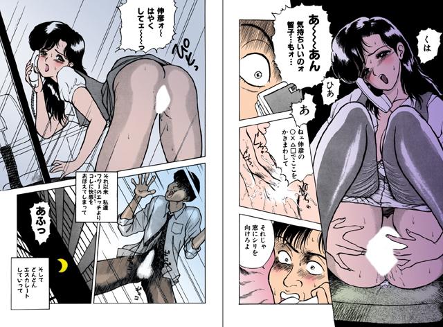 【エロマンガ】カラー版 危ないフェロモン|二次元エロ漫画アーカイブ