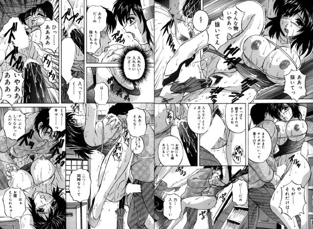 【エロマンガ】近親相姦失禁|二次元エロ漫画アーカイブ
