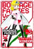BONDAGE FAIRIES Vol.3