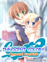 INNOCENT COLORS〜Canvas2 FanDisk〜