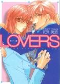 LOVERS Vol.2