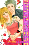 ピンクレモネード Vol.1