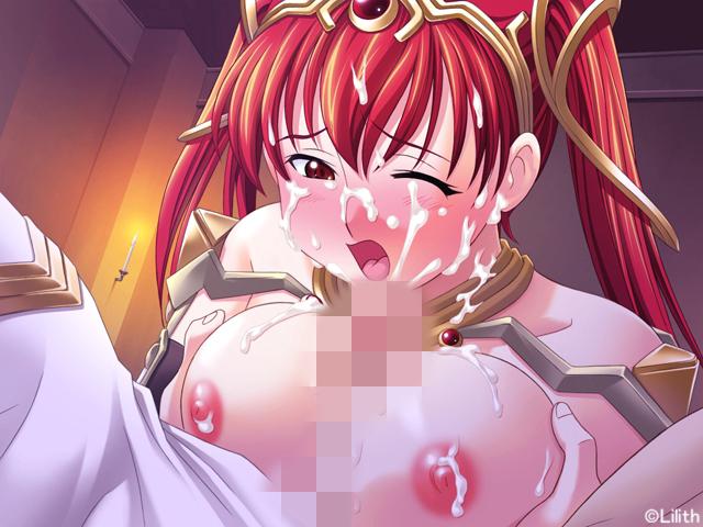 奴隷メイドプリンセス