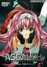 エロゲー「ASGALDH(アスガルド)〜歪曲のテスタメント〜 1st Action 暗黒のプレリュード」のメイン画像