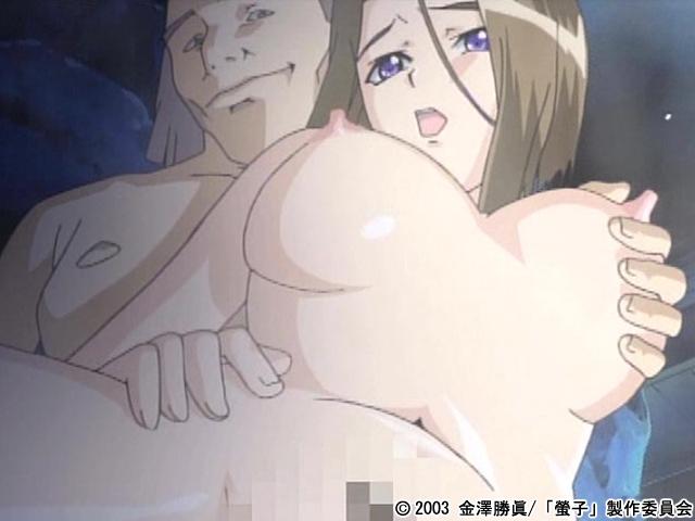 【二次エロ】螢子 第二夜「辱」【アニメ】のエロ画像1枚目