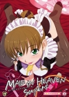 MAID iN HEAVEN SuperS VOL.1 調教して! して!