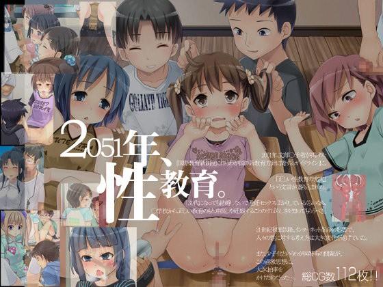 「8歳の男児が小5女児に手マンやクンニ」「4歳女児が5歳の男児にフェラ」日本全国で早熟なちびっ子が増えていると明らかに 日本終わったろ  [597533159]YouTube動画>1本 ->画像>70枚