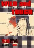 WILD and TOUGH Vol.2