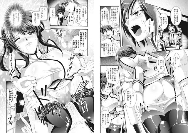 【エロマンガ】監獄戦艦〜非道の洗脳改造航海〜【アニメ】のエロ画像 No.3