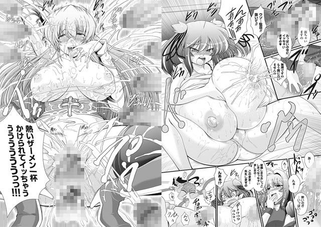 【エロマンガ】パラふり〜Strange those who cohabit〜|二次元エロ漫画アーカイブ