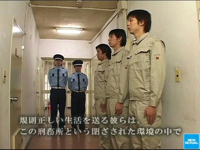 ゲイ 強制 射精 動画