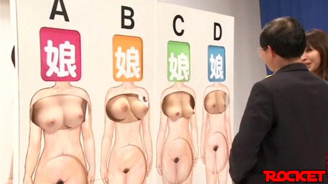 エロ動画、父親なら娘の裸当ててみて! パート5 美人女子大生スペシャルの表紙画像