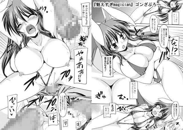 【エロマンガ】エロ水着アンソロジーコミックスVol.2|二次元エロ漫画アーカイブ