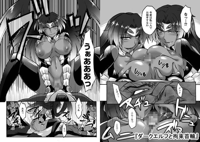 【エロマンガ】褐色ヒロインアンソロジーコミックスVol.1|二次元エロ漫画アーカイブ