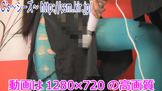C's M05 け○おん!