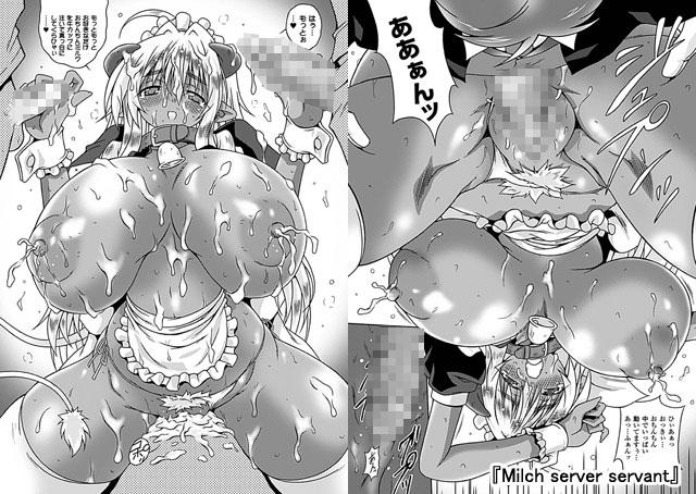 【エロマンガ】褐色ヒロインアンソロジーコミックスVol.2|二次元エロ漫画アーカイブ