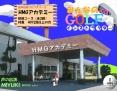 音声指導ゴルフスクール HMGアカデミーみんなのエロGOLFインストラクター 〜初級コース 奥山香プロ編〜