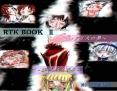 RTK BOOK�U「アリスの夢〜緩やかなる淫夢〜」