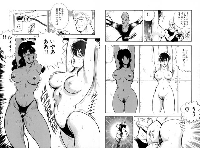 マテリアルレディ3 〜Body Crush〜サンプル3