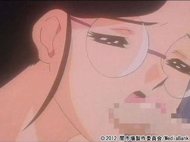 【二次エロ】オークション闇市場〜美女奴隷〜【アニメ】のエロ画像1枚目