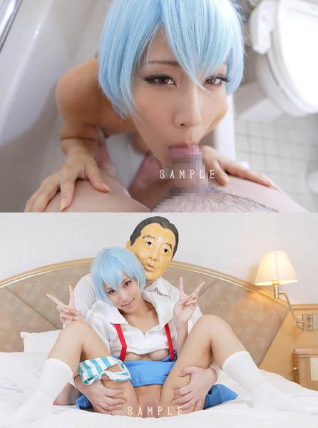 野■首相に犯された綾波!…精液まみれの枕接待