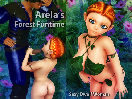 Arela's Forest Funtime