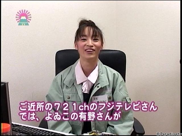 【エロ動画】エロゲームセンターSEX(1)のエロ画像1枚目
