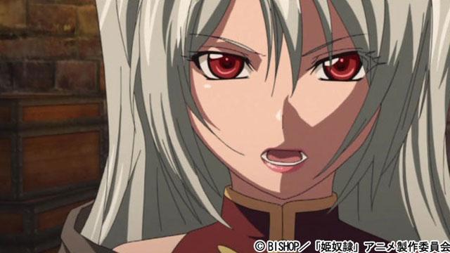 【二次エロ】姫奴隷 第一幕 双子の麗姫を襲う魔調教の宴【アニメ】のエロ画像1枚目