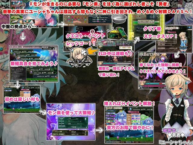 Lv1勇者が女神・邪神と♀モンスター繁殖計画始めました!
